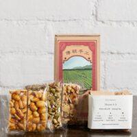 Te Company Fancy Nuts & Tea Set